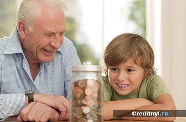Условия негосударственного пенсионного обеспечения
