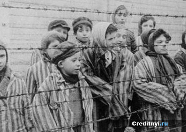 Малолетние узники концлагеря