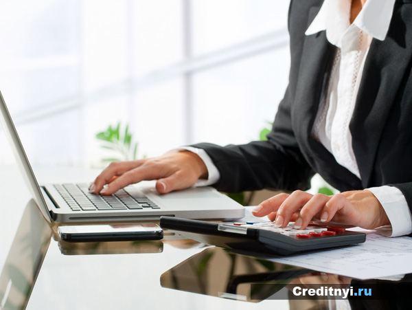 Коды для оформления стандартных налоговых вычетов