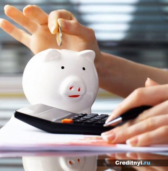 Страховая компания может погасить долг