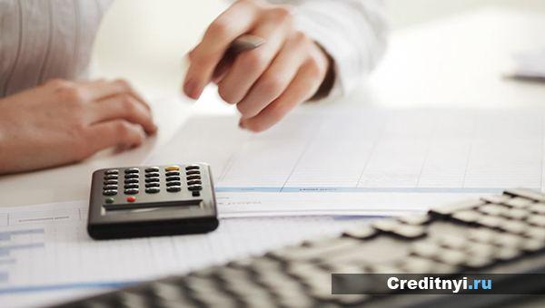 Делопроизводство по упрощенной схеме при банкротстве должника