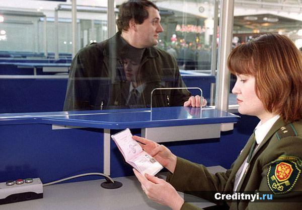 Проверка долга перед отпуском