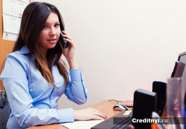Кредитный брокер