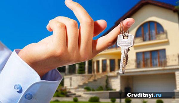 Взять ипотека хоум кредит кто готов инвестировать бизнес