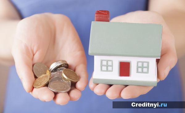 Оплата задолженности по ипотеке средствами МК
