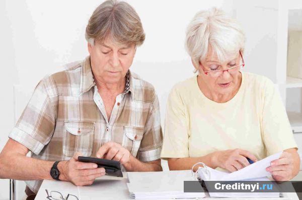 Сбербанк предлагает несколько программ кредитования пенсионеров