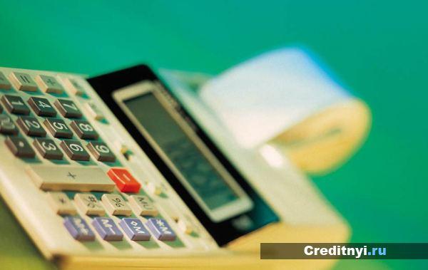 нормальная сумма кредита