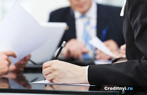Внешнее наблюдение за должником при банкротстве