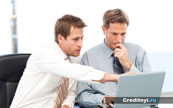 Для сотрудников компаний-партнеров предусмотрены льготные условия