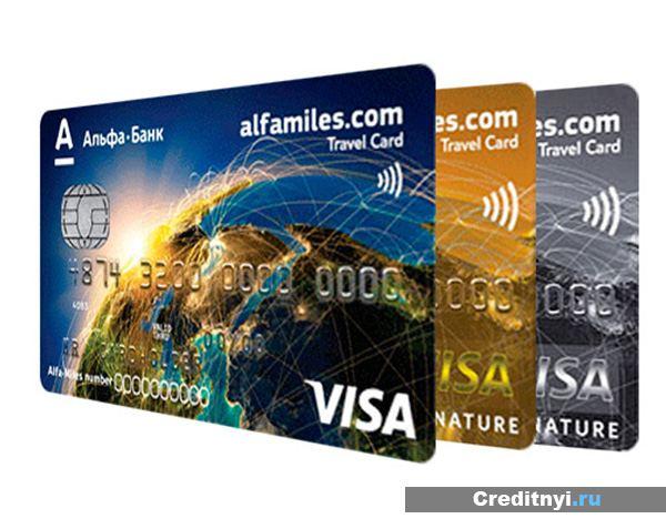 Альфа Банк кредитная карта - условия, снятие наличных, перевод