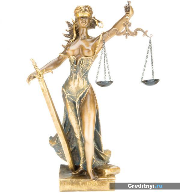Решение было оспорено в суде
