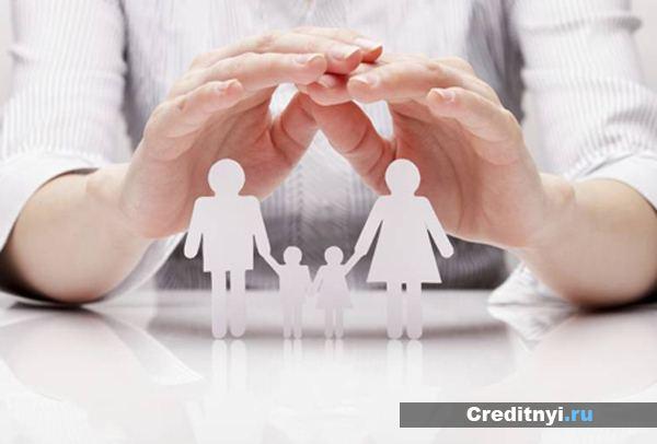 Страхование жизни при оформлении ипотеки