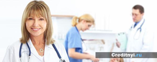 Страхование жизни и здоровья в РФ