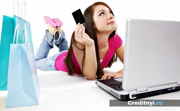 Cash Back на карту при покупке в интернет-магазине
