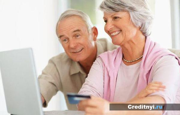 Перевод пенсии в НПФ
