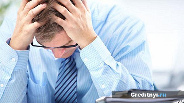 Процедура банкротства юридического лица