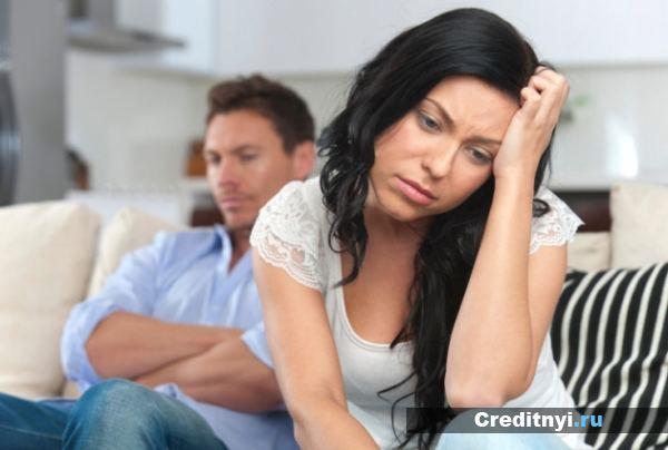 Развод супруугов