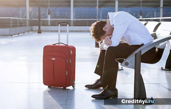 Ограничение выезда за границу за долги