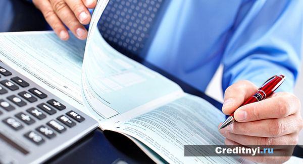 Взыскание текущих платежей в процедуре банкротстве