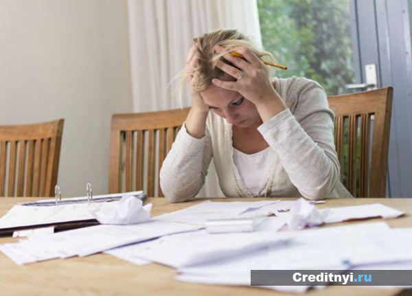 Банкротство юридического лица с долгами