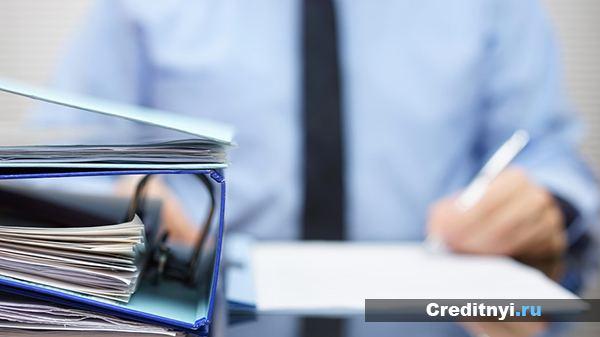 Сведения о банкротстве публикуются в едином федеральном реестре