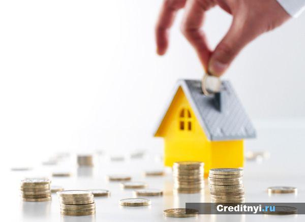 Возврат налога при покурпке жилья