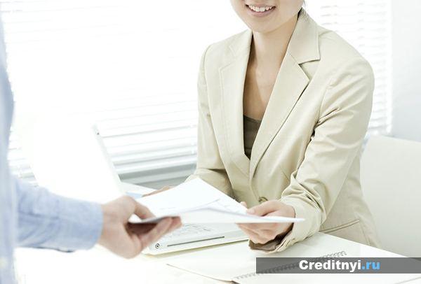 Оспаривание сделок в процедуре банкротства