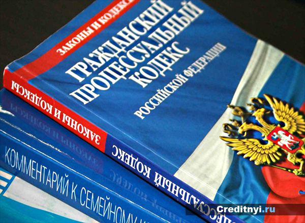 Ст.58 ГК РФ регулирует порядок расторжения договора страхования