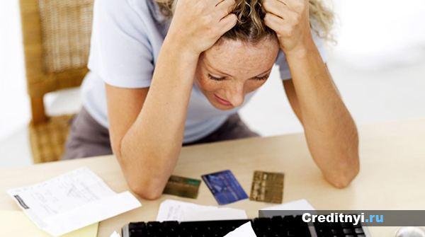 Упрощенная процедура банкротства физического лица