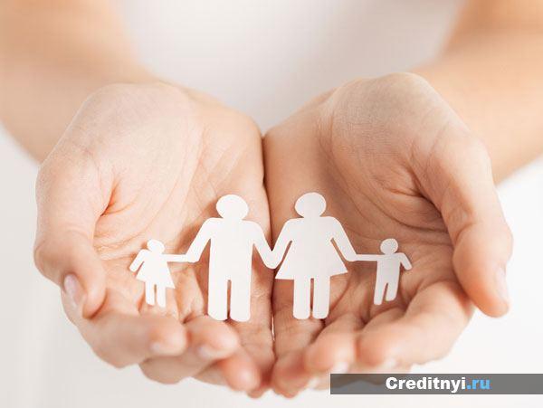 Материальная поддержка малоимущих семей