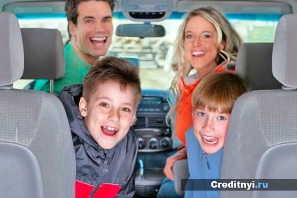 Авто на средства маткапитала