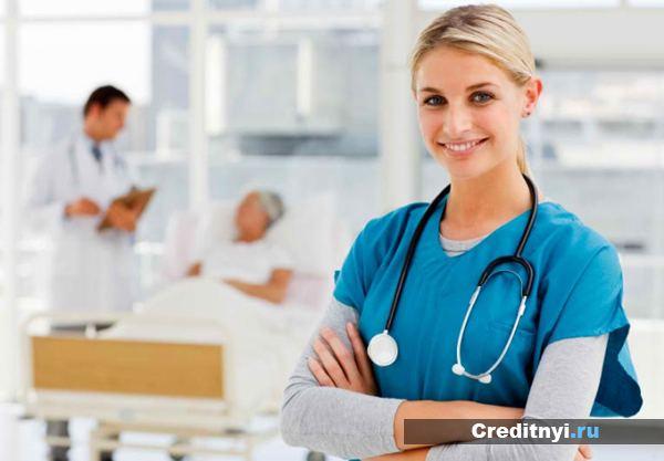 Программа «Сфера здоровья – международная медицина»