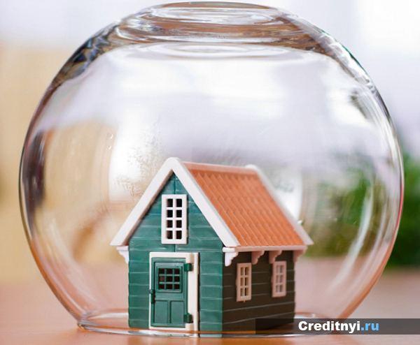 Страхование клиентов при ипотеке