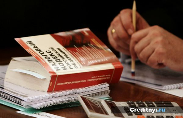 Законодательная налоговая база