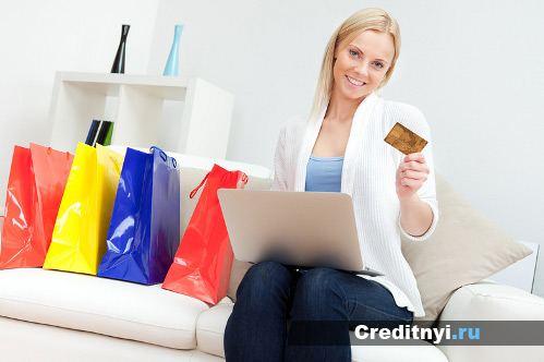 Потребительское кредитование без залога