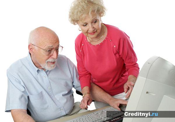 Вопрос о пенсиях работающих пенсионеров