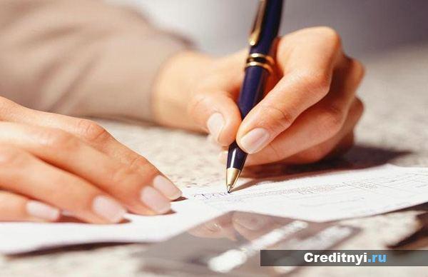 Изображение - Налог на имущество срок уплаты 971-91363184563a335b7b2c1fc176e81e4a