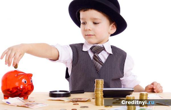 Материнский капитал на обучение ребенка