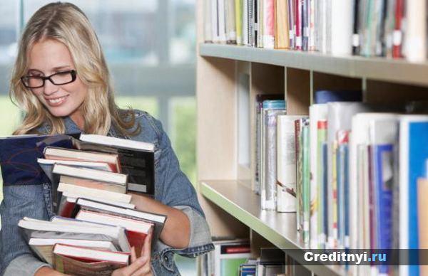 Кредит студенту на обучение в сбербанке условия