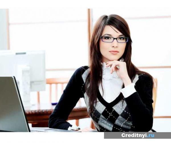 Кредитный брокер - ваш личный консультант
