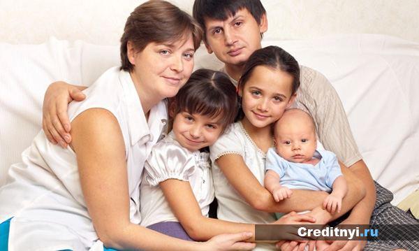 Семья с тремя детьми