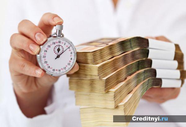 Задолженность отражается на кредитной истории заемщика