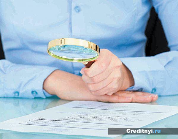 Процентная ставка по кредиту имеет ограничения