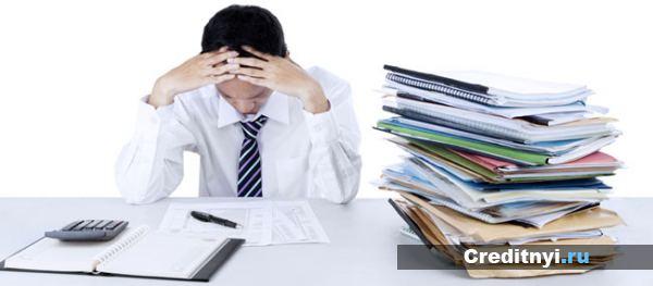 Увольнение работников при ликвидации организации