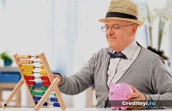 Пенсия работающим предпринимателям