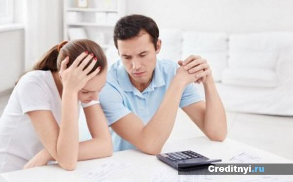 Нет средств для погашения долга