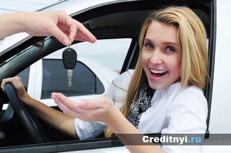 Автокредитование без первоначальных взносов