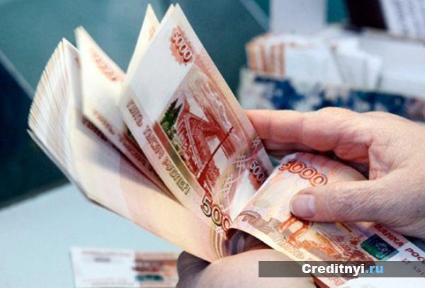 Выгодные вклады в Инвестторгбанке