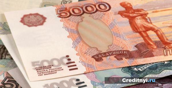 Денежные вклады в СМП банке