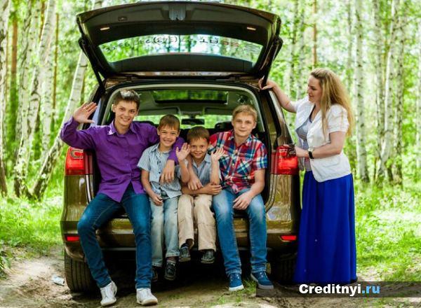 Покупка автомобиля на материснкий капитал